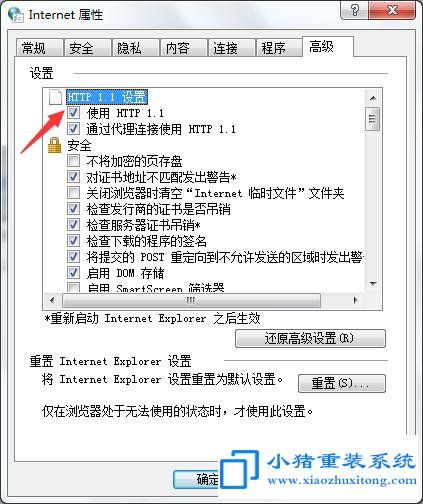 Win7系统打开网页变成下载如何解决?