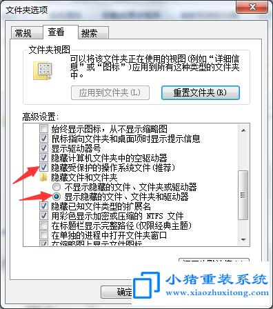 Win7系统桌面图标打不开如何解决?