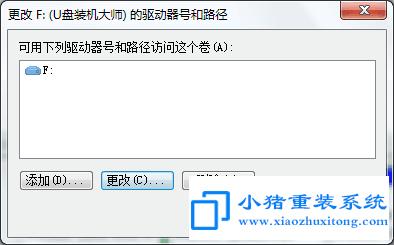 电脑本地磁盘没有显示U盘如何解决?