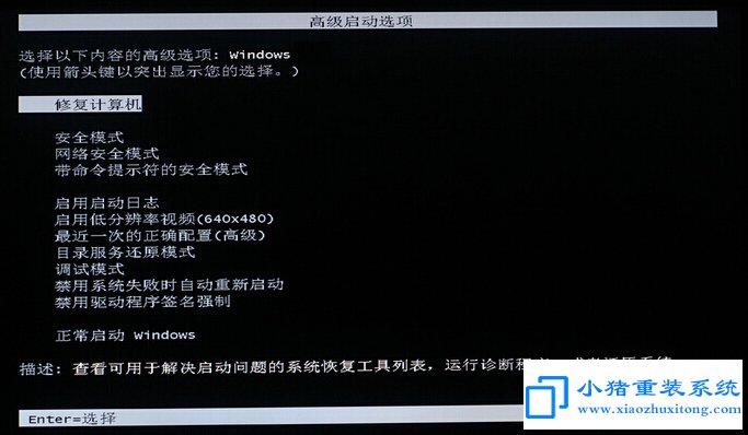 电脑hosts文件修改不了如何解决?