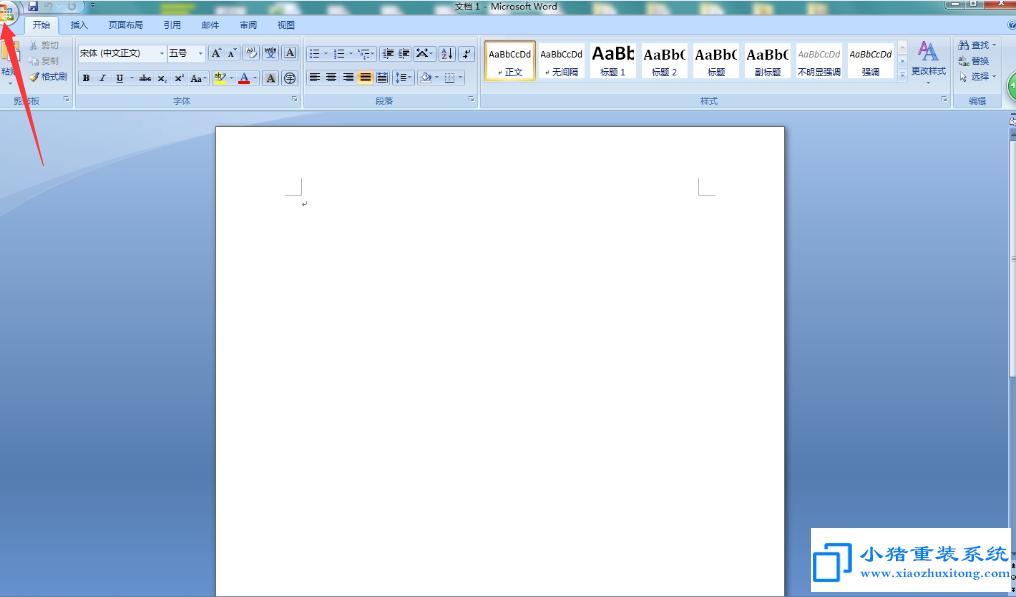 Word 2007蓝色窗口颜色如何更改