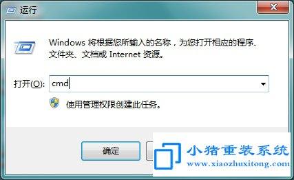 电脑玩绝地求生卡在loading界面最新解决办法?