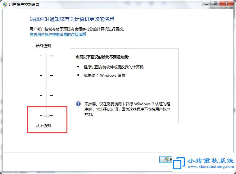 电脑桌面图标小盾牌去除方法