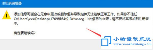 Win10右键磁盘属性提示此项目的属性未知解决方法