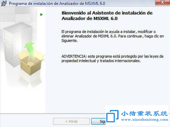 win7安装office2010提示缺少msxml组件解决方法