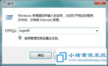 win7调整任务栏预览窗口大小方法教程