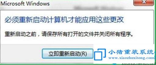 Win7更新补丁后打印机无法使用解决办法