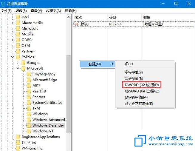 Win10系统添加语言包报错解决技巧