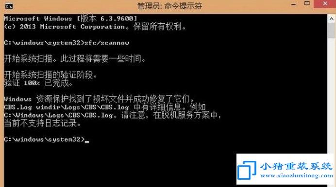 Win8系统应用商店删除了恢复方法