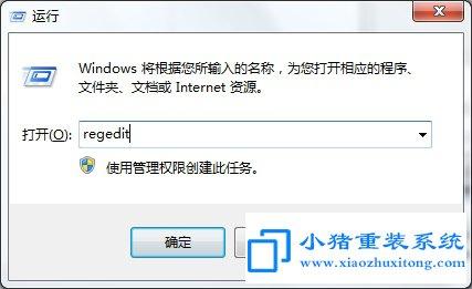 Win7系统禁止修改桌面文件方法教程