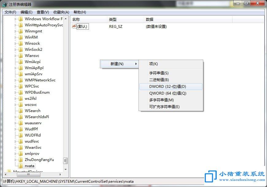 电脑没有插u盘右下角却显示u盘图标解决方法