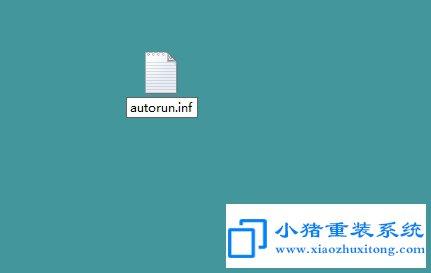 电脑修改u盘图标方法技巧