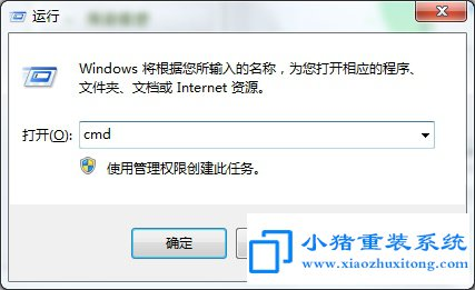 win10提示windows延缓写入失败何处理方法