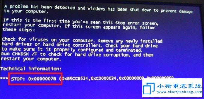 win7蓝屏提示STOP:0X0000007B解决方法