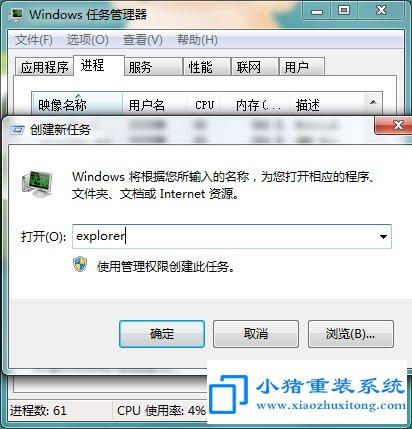 电脑开机黑屏只有鼠标处理方法