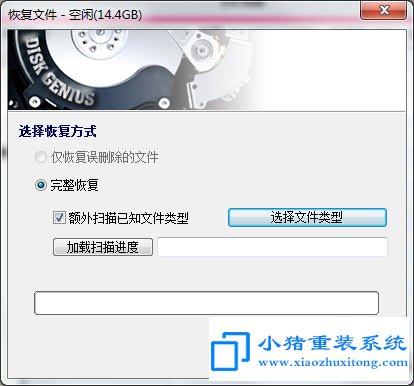 u盘被误删文件恢复方法