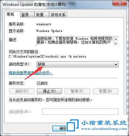 电脑无法更新英特尔CPU漏洞补丁解决方法