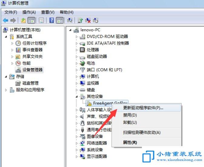 电脑插入usb设备提示未能安装驱动程序解决方法