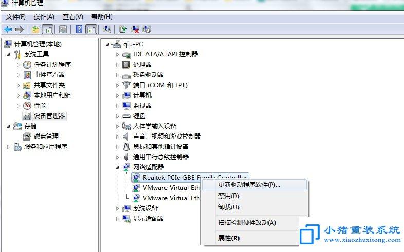 win7系统无线网卡自动关闭解决方法