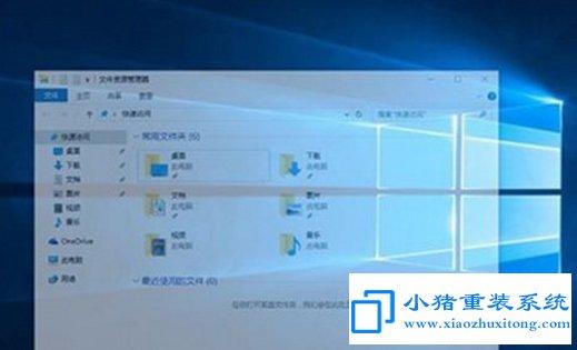 win10系统窗口动画慢动作设置技巧
