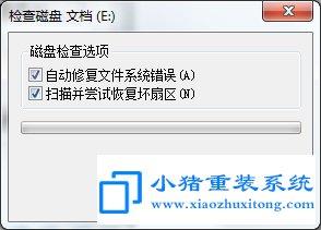 Win7提示文件或目录损坏且无法读取解决技巧