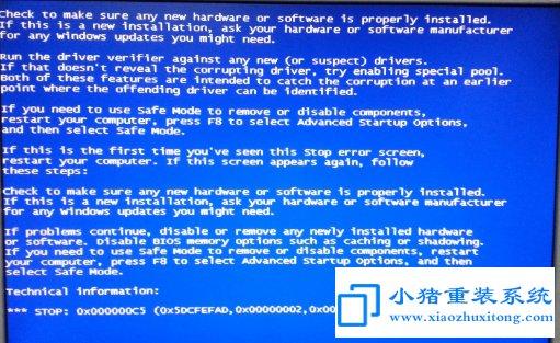 电脑一插u盘就蓝屏解决方法