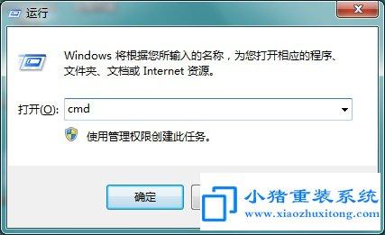 Win7提示未能连接到Windows服务解决方法
