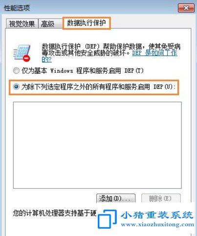 电脑网页自动关闭的解决方法