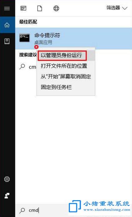 Win10打开网站提示502 bad gateway解决方法
