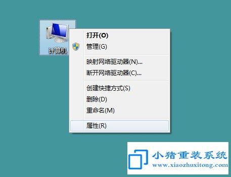 Win7系统电脑键盘不能打字解决方法
