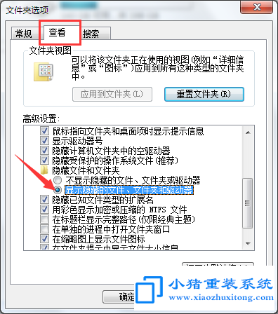 win7系统硬盘无法格式化解决方法
