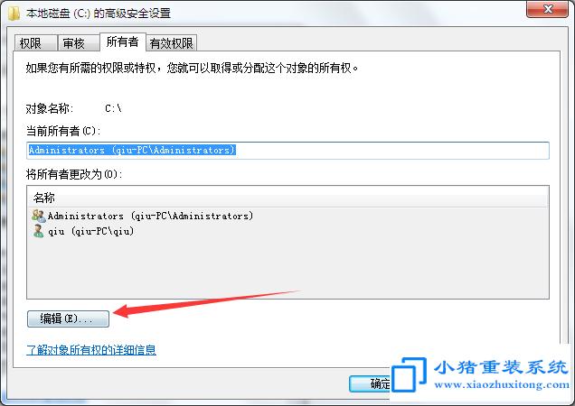 电脑提示无法访问指定设备路径或文件解决技巧