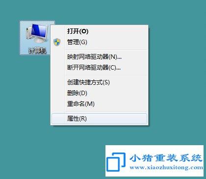 win7电脑右下角提示网络上有重名解决办法