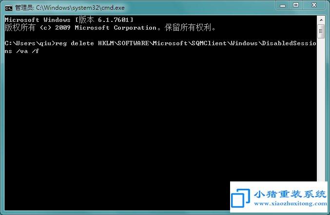 win7软件无法安装怎么解决