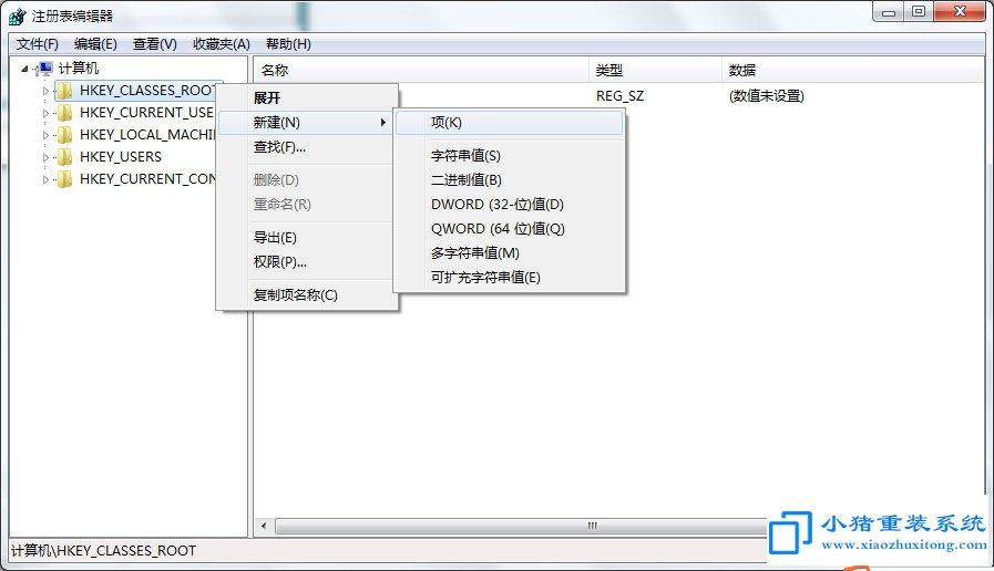 Win7鼠标右键菜单没有打开方式找回方法