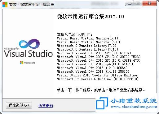 XP系统小黑屋提示损坏的图像解决技巧