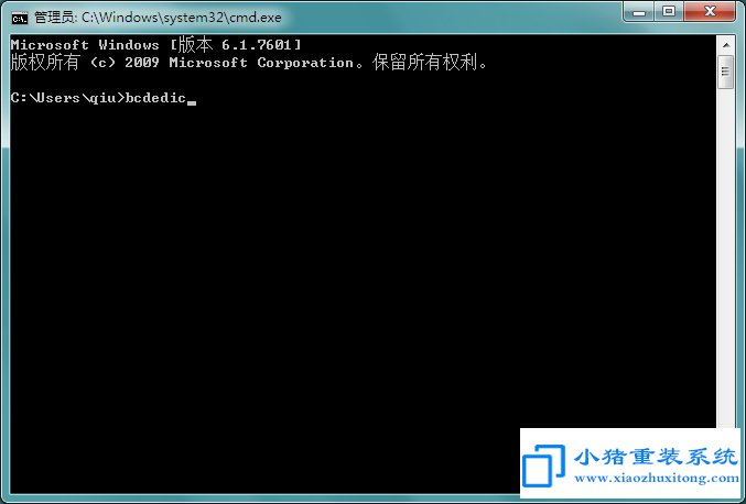 Win7系统中无法验证dvd设备解决技巧