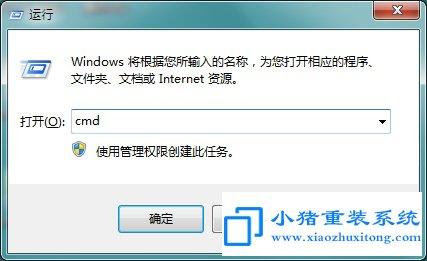 Win7系统文件无法复制到U盘解决方法