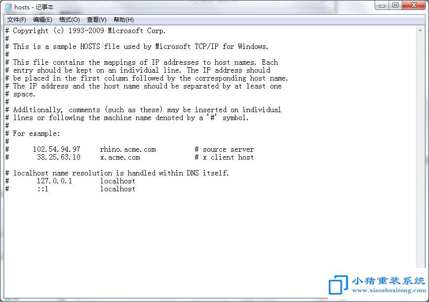 win8.1系统hosts文件修改不了解决方法