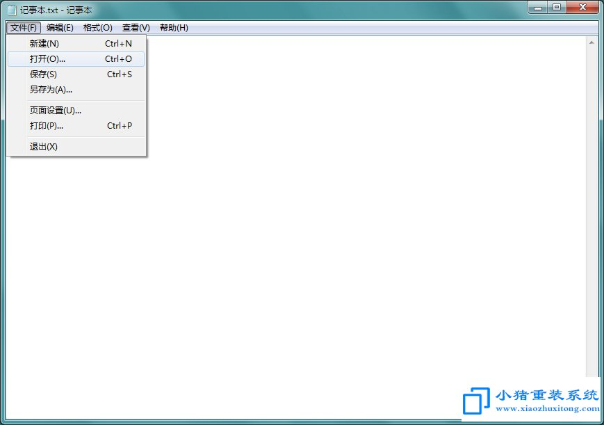 win7系统用记事本快速打印文档方法教程