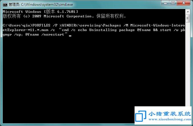 win8.1系统ie11浏览器卸载失败解决方法