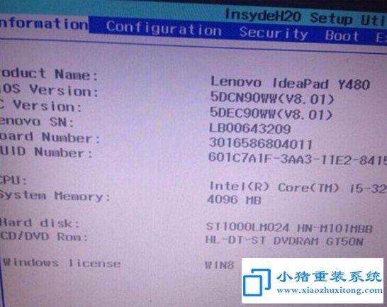 win8开机蓝屏提示设备需要修复解决技巧