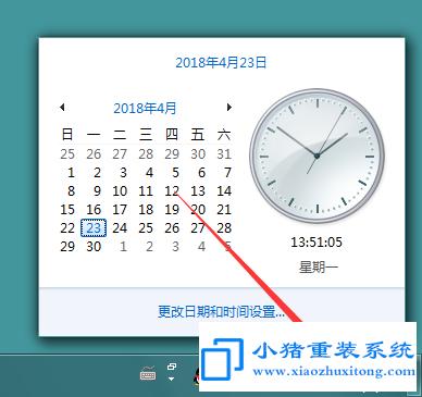 win7系统添加多个时钟方法教程
