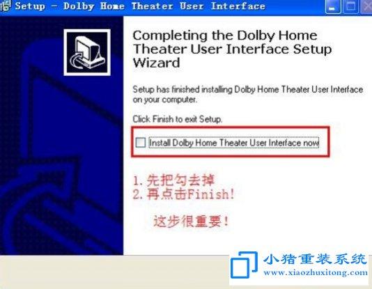 杜比音效增强版安装方法教程