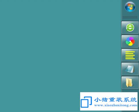 电脑任务栏设置在桌面左边方法教程