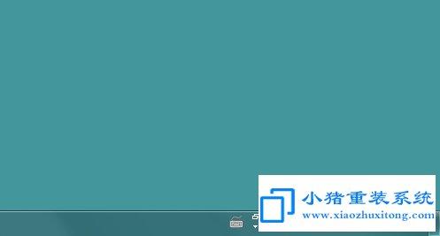 Win7系统任务栏变宽或变窄方法教程