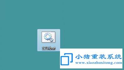 U盘变成文件夹图标解决方法