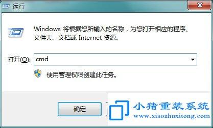 电脑软件提示错误码0xc0000022解决方法