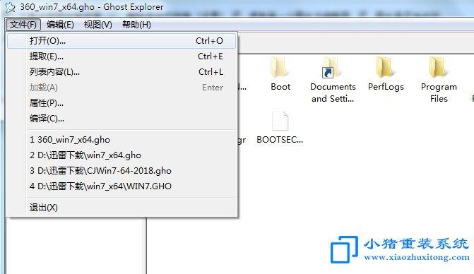 win7系统如何编辑gho文件?