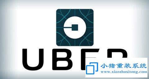 厉害了!Uber利用人工智能判断乘客是否醉酒